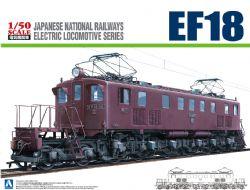 TRAMWAY -  ELECTRIC LOCOMOTIVE EF18 - 1/50