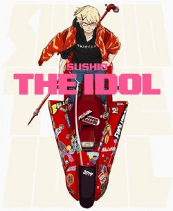 TRIGGER -  SUSHIO THE IDOL ARTBOOK