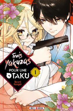 TROIS YAKUZAS POUR UNE OTAKU -  (FRENCH V.) 01