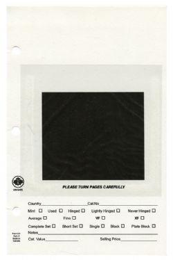 UNI-SAFE -  DEALER WINDOW PAGE BLACK (100)
