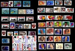 UNITED STATES -  1994 COMPLETE YEAR SET, 64 USED STAMPS (SHEETS NOT INCLUDED)