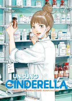 UNSUNG CINDERELLA -  (FRENCH V.) 02
