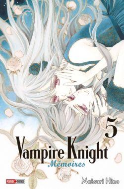 VAMPIRE KNIGHT -  (FRENCH V.) -  MÉMOIRES 05