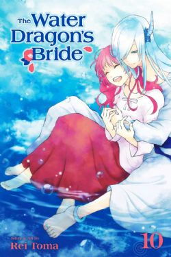 WATER DRAGON'S BRIDE, THE -  (ENGLISH V.) 10