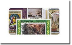 WORLD -  15-PACK WORLD STAMPS MINI-SHEETS (SERIES H)
