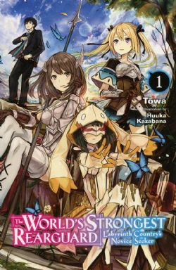 WORLD'S STRONGEST REARGUARD: LABYRINTH COUNTRY'S NOVICE SEEKER, THE -  -NOVEL- (ENGLISH V.) 01