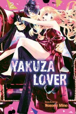 YAKUZA LOVER -  (ENGLISH V.) 02