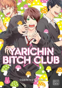 YARICHIN BITCH CLUB -  (ENGLSIH V.) 01