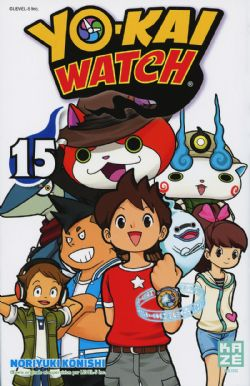 YO-KAI WATCH -  (FRENCH V.) 15