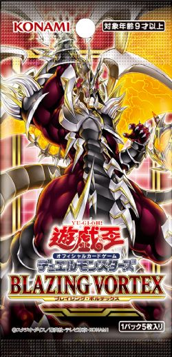YU-GI-OH! -  BLAZING VORTEX BOOSTER PACK (ENGLISH) -  1ST EDITION