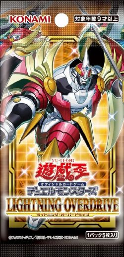 YU-GI-OH! -  LIGHTNING OVERDRIVE BOOSTER PACK (ENGLISH) -  1ST EDITION
