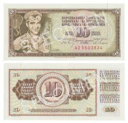 YUGOSLAVIA -  10 DINARS 1968 (UNC)