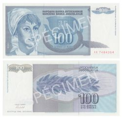 YUGOSLAVIA -  100 DINARS 1992 (UNC)
