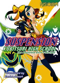 ZAREGOTO SERIES -  SUSPENSION (ENGLISH V.) -  KUBITSURI HIGH SCHOOL 03