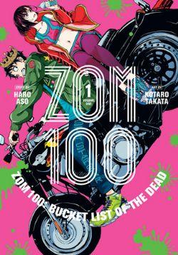 ZOM 100: BUCKET LIST OF THE DEAD -  (ENGLISH V.) 01