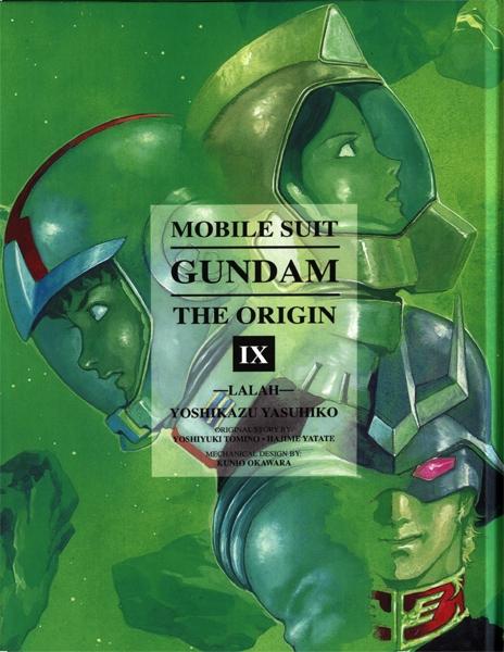 GUNDAM -  LALAH (OMNIBUS) -  MOBILE SUIT GUNDAM: THE ORIGIN 09