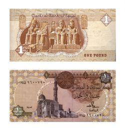 ÉGYPTE -  1 POUND 1992 (UNC)