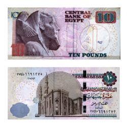 ÉGYPTE -  10 POUNDS 2015 (UNC)
