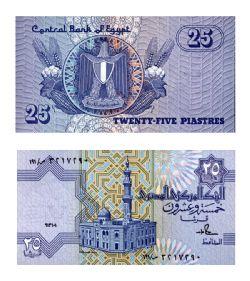ÉGYPTE -  25 PIASTRES 1990-1999 (UNC)