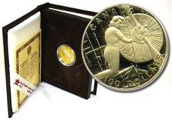 100 DOLLARS -  L'EFFORT DE GUERRE AU PAYS -  PIÈCES DU CANADA 1994 19