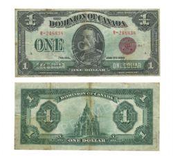 1923 -  1 DOLLAR 1923, MCCAVOUR/SAUNDERS (VF)
