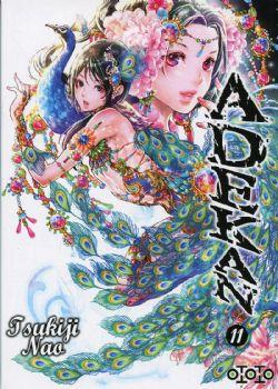 ADEKAN -  (V.F.) 11