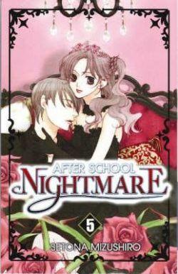 AFTER SCHOOL NIGHTMARE -  (V.A.) 05