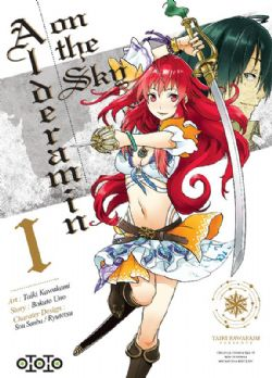 ALDERAMIN ON THE SKY -  PACK DÉCOUVERTE TOMES 01 ET 02 (V.F.)