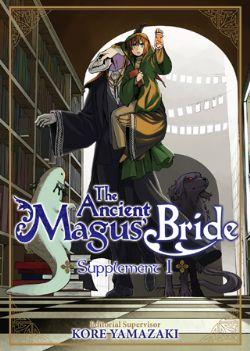 ANCIENT MAGUS BRIDE, THE -  MANGAS USAGÉS (V.A.) -  SUPPLEMENT 01