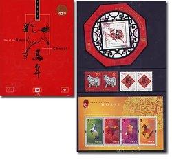 ASTROLOGIE CHINOISE -  ENSEMBLE DE TIMBRES SUR L'ANNÉE DU CHEVAL 2002
