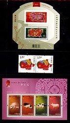 ASTROLOGIE CHINOISE -  ENSEMBLE DE TIMBRES SUR L'ANNÉE DU COCHON 2007