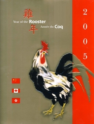 ASTROLOGIE CHINOISE -  ENSEMBLE DE TIMBRES SUR L'ANNÉE DU COQ 2005