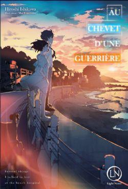 AU CHEVET D'UNE GUERRIÈRE -  -ROMAN- (V.F.)