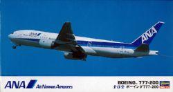 AVIONS -  ANA BOEING B777-200 1/200