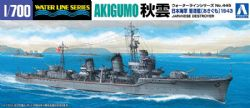 BATEAU -  I.J.N. DESTROYER AKIGUMO (1942) 1/700 (DIFFICILE)