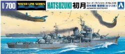 BATEAU -  I.J.N. DESTROYER HATSUZUKI 1/700 (DIFFICILE)