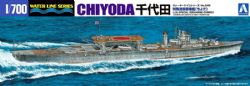 BATEAU -  I.J.N. SPECIAL SUBMARINE CARRIER CHIYODA 1/700 (DIFFICILE)