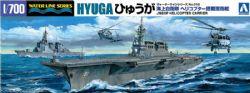 BATEAU -  J.M.S.D.F. DDH HYUGA 1/700 (DIFFICILE)