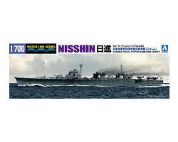 BATEAU -  SPECIAL PURPOSE SUBMARINE CARRIERS NISSIHIN - 1/700