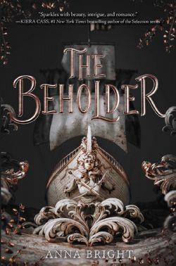 BEHOLDER, THE
