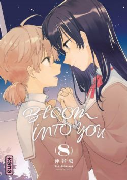 BLOOM INTO YOU -  (V.F.) 08