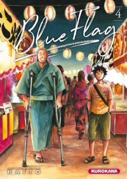 BLUE FLAG -  (V.F.) 04