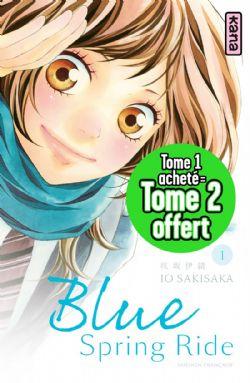 BLUE SPRING RIDE -  PACK DÉCOUVERTE TOMES 01 ET 02 -  (V.F.)