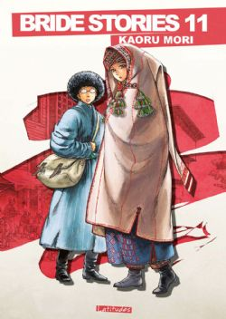 BRIDE STORIES -  (GRAND FORMAT) -  (V.F.) 11