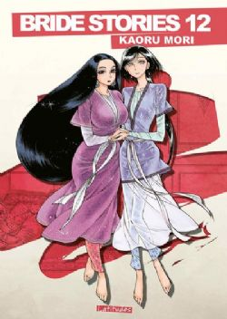 BRIDE STORIES -  (GRAND FORMAT) (V.F.) 12