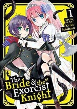 BRIDE & THE EXORCIST KNIGHT, THE -  (V.A.) 01