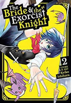 BRIDE & THE EXORCIST KNIGHT, THE -  (V.A.) 02