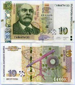 BULGARIE -  10 LEVA 2020 (UNC)