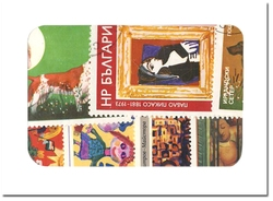 BULGARIE -  50 DIFFÉRENTS TIMBRES - BULGARIE
