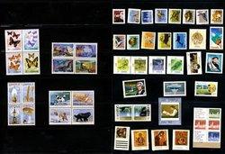 CANADA -  ANNÉE COMPLÈTE 1988, 51 TIMBRES NEUFS